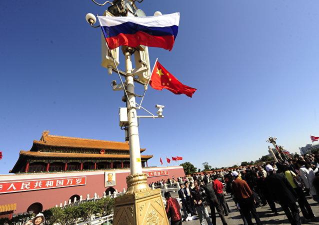 中国外长:中俄深化战略协作不是权宜之计 不受外部因素的影响