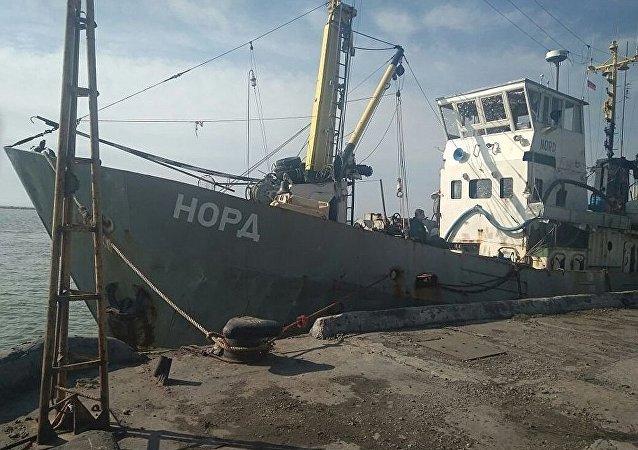 Nord號漁船