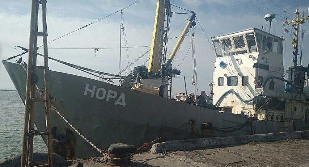 Nord号渔船