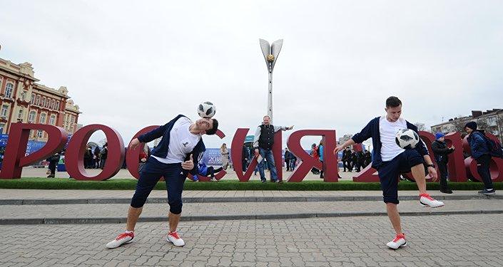 足球運動員在2018世界杯公園開幕式上