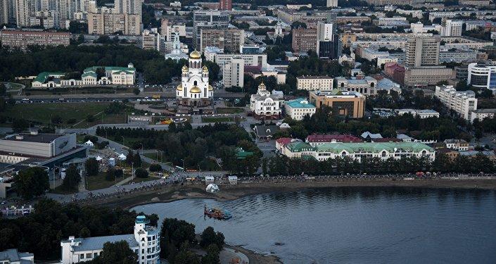 俄羅斯斯維爾德洛夫斯克州首府葉卡捷琳堡