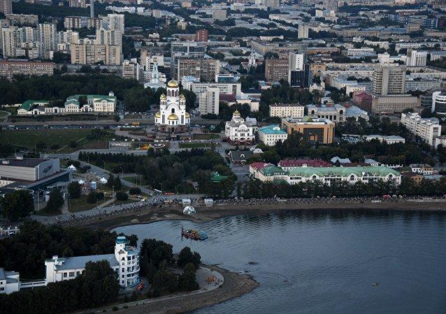俄罗斯斯维尔德洛夫斯克州首府叶卡捷琳堡