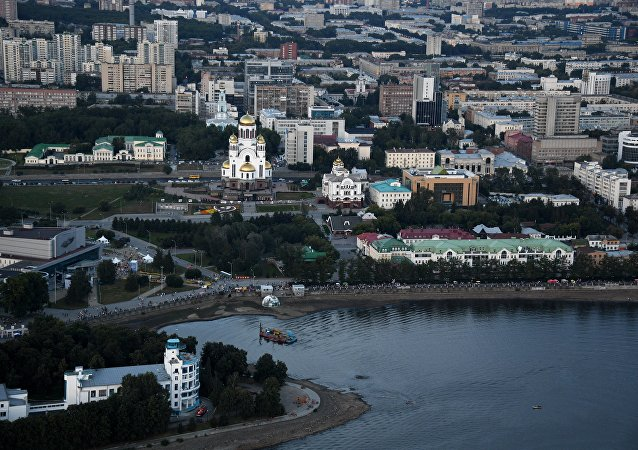 俄罗斯叶卡捷琳堡
