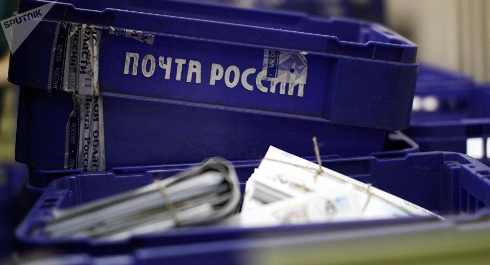 俄羅斯郵政為日本發往歐洲的郵件開通定期過境轉運線路