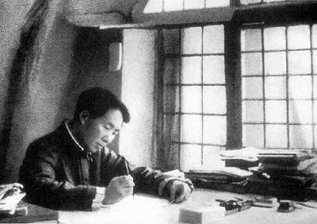 毛澤東 (1938 年)