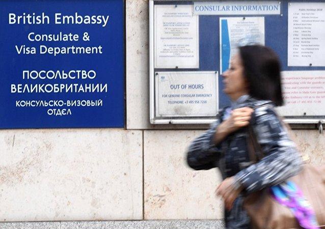 英国政府拒绝给维多利亚·斯克里帕利发放签证