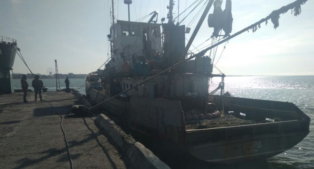 """俄罗斯""""北方""""号渔船船"""