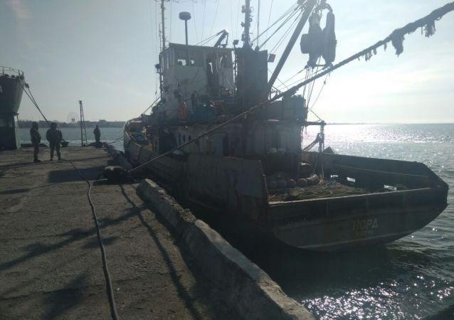 俄羅斯「北方」號漁船船