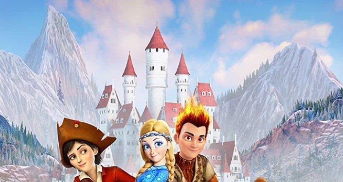 俄中合拍动画电影《冰雪女王3:火与冰》在华票房超1000万美元