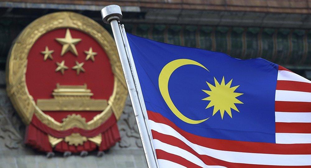 俄專家:馬來西亞未必會徹底放棄中資基礎設施大型項目