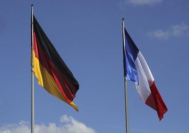 """德国自民党呼吁对俄罗斯施加""""恐吓"""""""