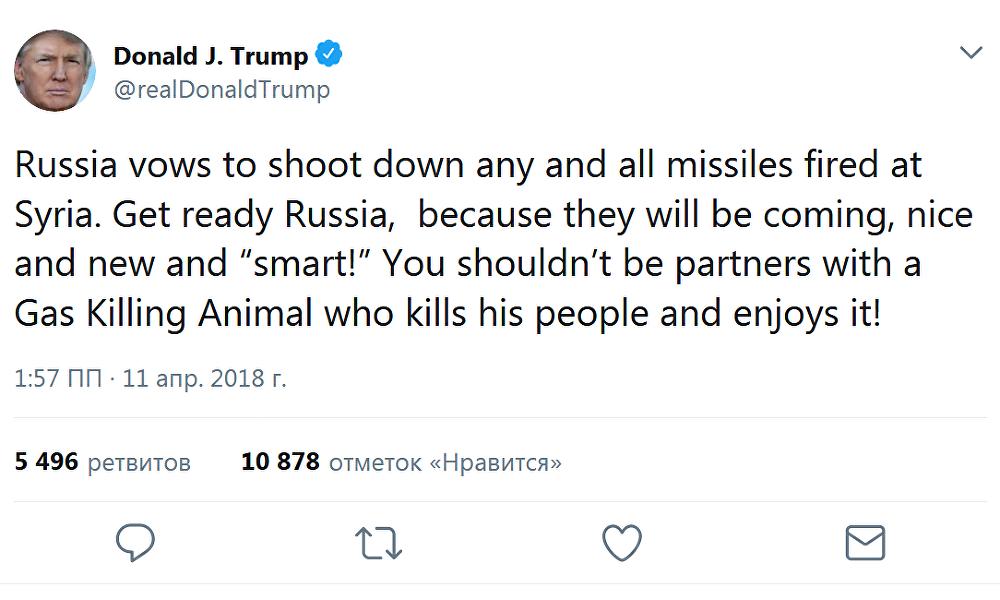 特朗普談俄羅斯在敘擊落美國導彈的可能性時表示,請做好準備,華盛頓將使用新型「智能」武器