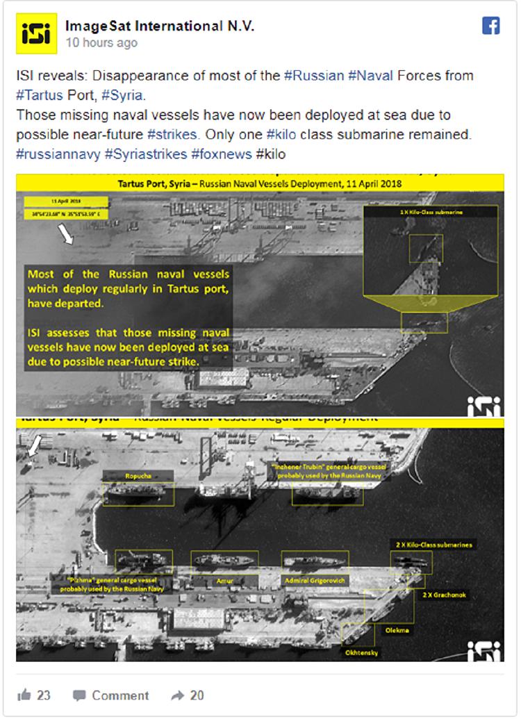卫星图像显示俄军舰驶离塔尔图斯基地