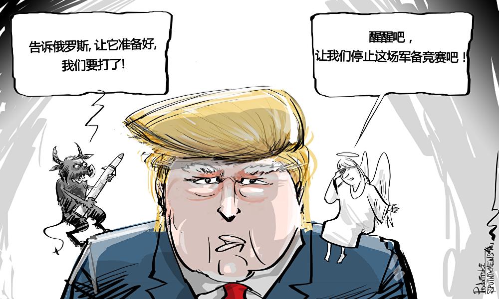 特朗普称自己从未说过何时将对叙进行打击