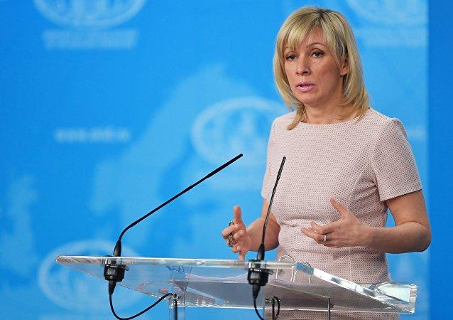 Официальный представитель министерства иностранных дел России Мария Захарова во время брифинга в Москве