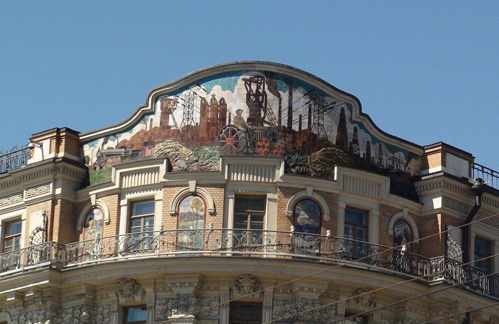 國家酒店(莫斯科)