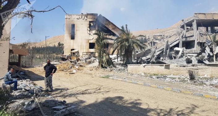大馬士革一個研究中心