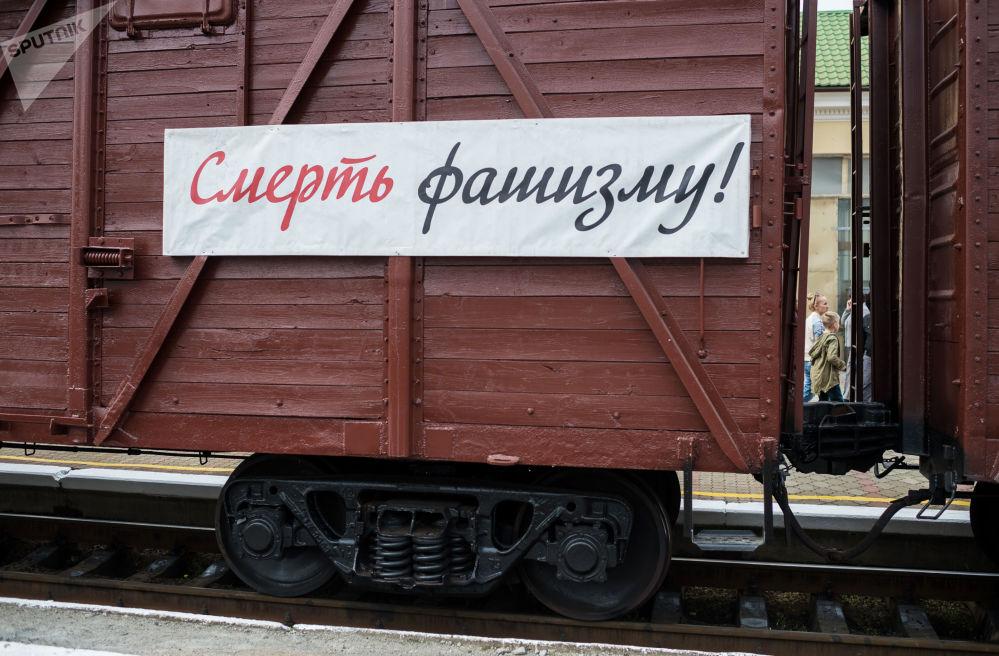 """爱国活动""""胜利列车""""进入克里米亚"""