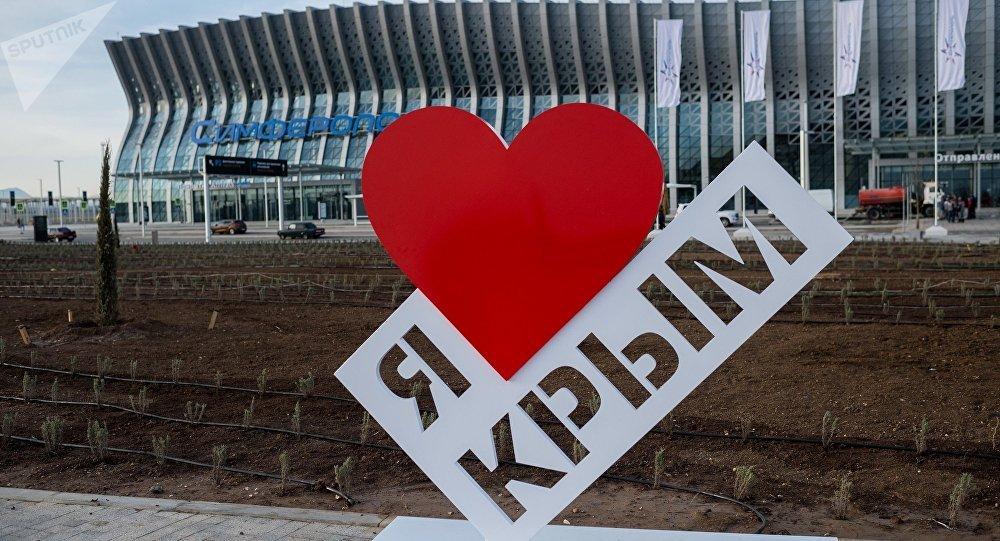 克里米亞國際機場新航站樓投入使用