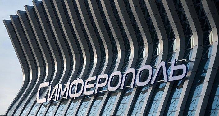 中国公司在克里米亚帮建飞机跑道