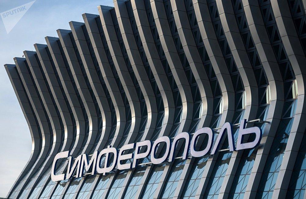 """克里米亚辛菲罗波尔机场""""克里米亚波浪""""的新航站楼"""