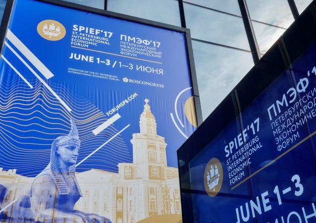 俄法日领导人将出席2018年圣彼得堡国际经济论坛全体会议