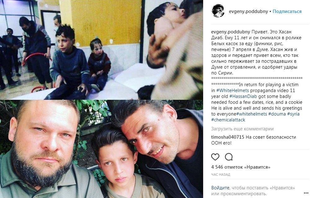 """上面:视频报道中的杜马镇疑似化武袭击地点定格镜头 下面:11岁的男孩哈桑·迪亚布和""""俄罗斯24""""电视台记者"""