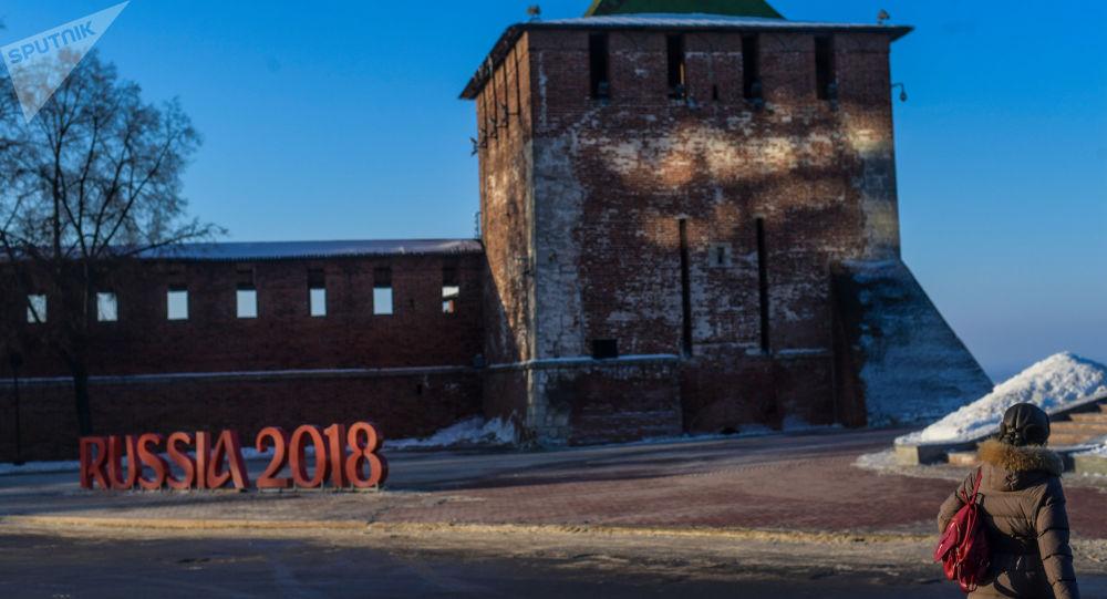 俄旅遊署與MAPS.ME聯手為世界杯球迷推出城市漫步路線