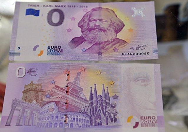 德国发行的第一版零欧元马克思纪念币全球售罄