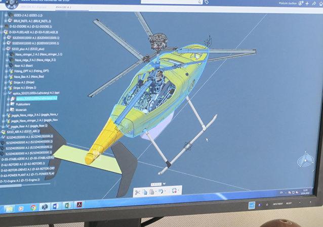 VRT300无人直升机