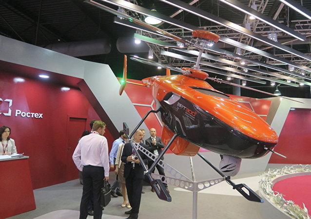 VRT300無人直升機