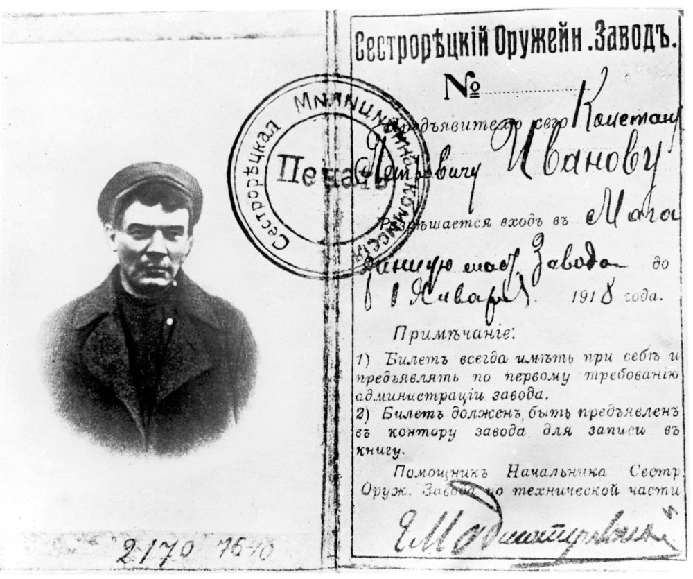 列宁的证件