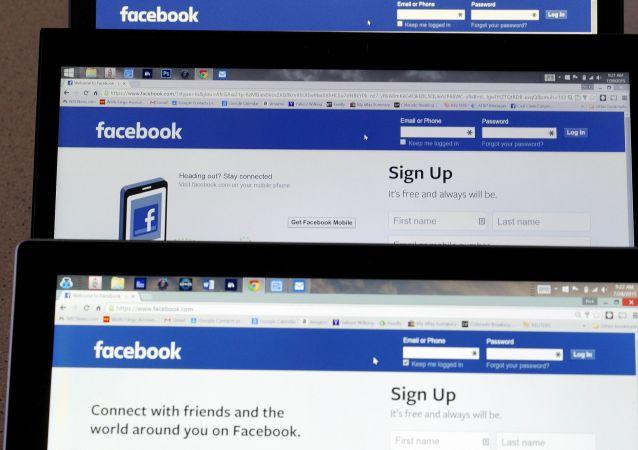 印尼政府要求臉書對涉嫌洩露用戶信息情況作出解釋