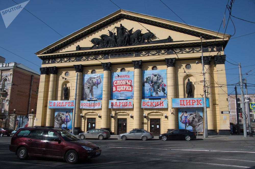 羅斯托夫國家馬戲團
