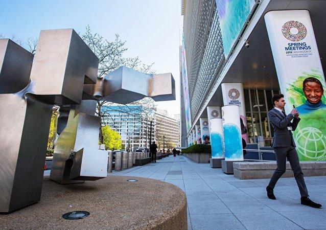 外媒:世界銀行:「一帶一路」倡議將促進多國發展