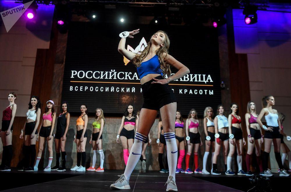 """2018年""""俄罗斯美人""""选美比赛决赛"""