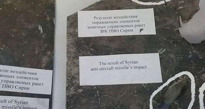 俄總參謀部展示英法美對敘發射的巡航導彈的碎片