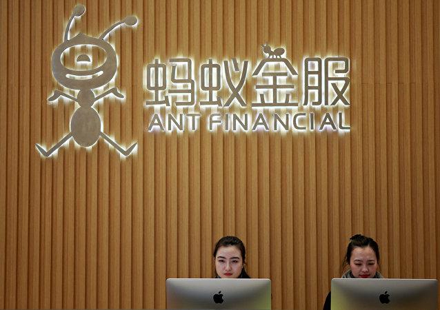 蚂蚁金服入股巴基斯坦小微银行 将激活巴国信贷市场