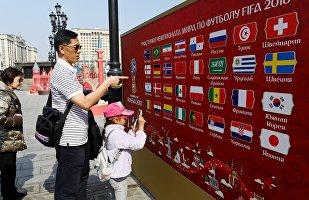 世界杯赛期间在莫斯科的中国游客