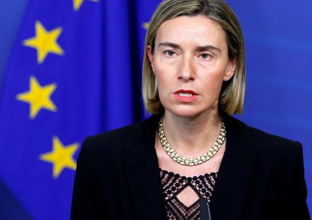 莫盖里尼:欧盟将对美新征关税予以回应