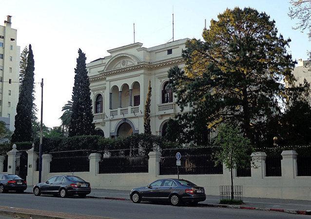 俄罗斯驻乌拉圭大使馆