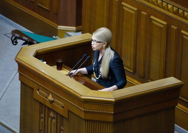 乌克兰前总理季莫申科在有竞选总统意向者中支持率领先