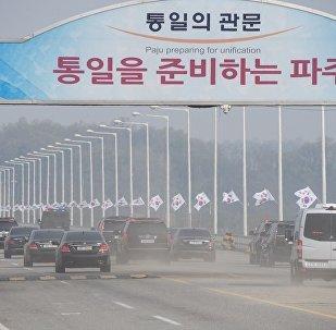 韓國總統文在寅抵達朝韓首腦會晤會場