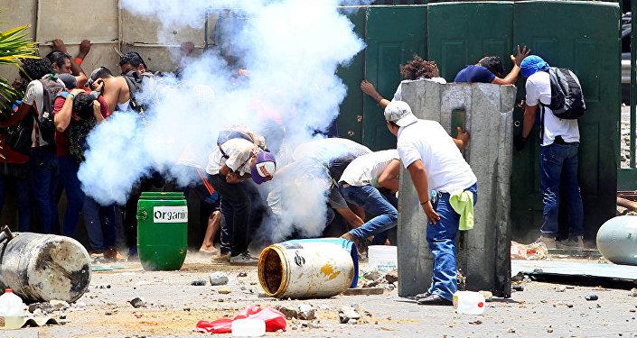 尼加拉瓜政府支持者校園內開槍打死兩名年輕人