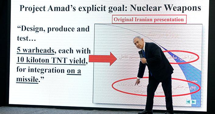 俄外交官:国际原子能机构监察员在伊核协议有效期内未违反规定