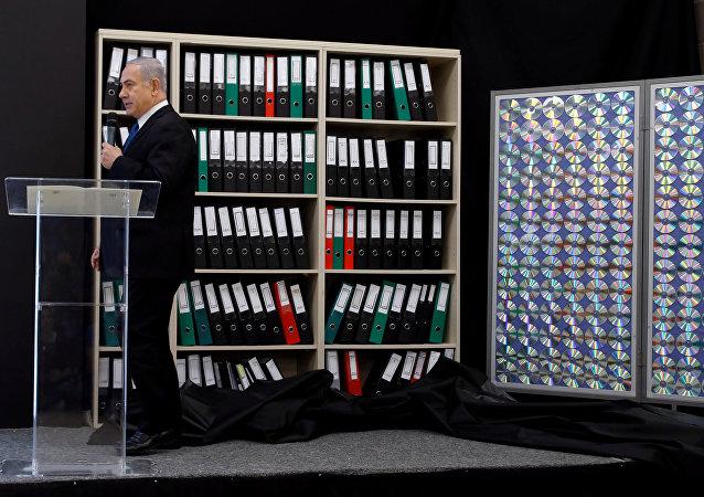 德英法三國專家將前往以色列研究伊核機密文件
