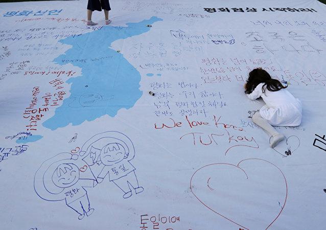 專家:首爾欲借朝鮮加強與中國關係