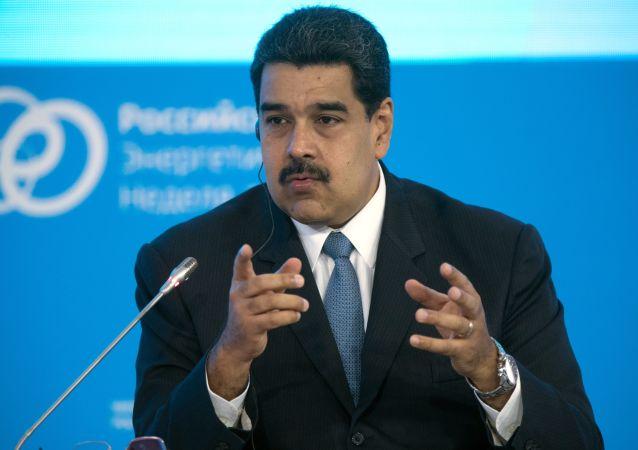 委内瑞拉总统称愿拿起武器保护国家财富不被拱手交给美国