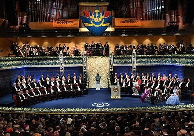 瑞典文学院决定2018年取消颁发诺贝尔文学奖
