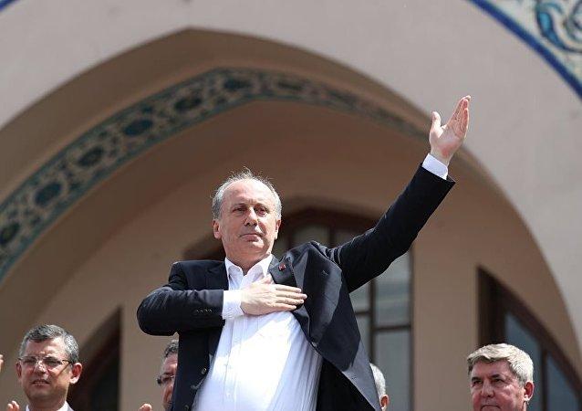 土耳其反對派人民共和黨議員團提名該黨議員殷斯(Muharrem Ince)為總統候選人